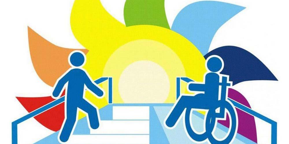 На Вінниччині стартує онлайн Школа інституційного розвитку громадських організацій осіб з інвалідністю