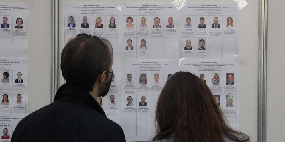 Як кандидати на посаду Вінницького міського голови витрачали гроші з фондів (проміжні звіти)