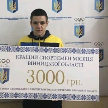 У Вінниці обрали кращого спортсмена листопада