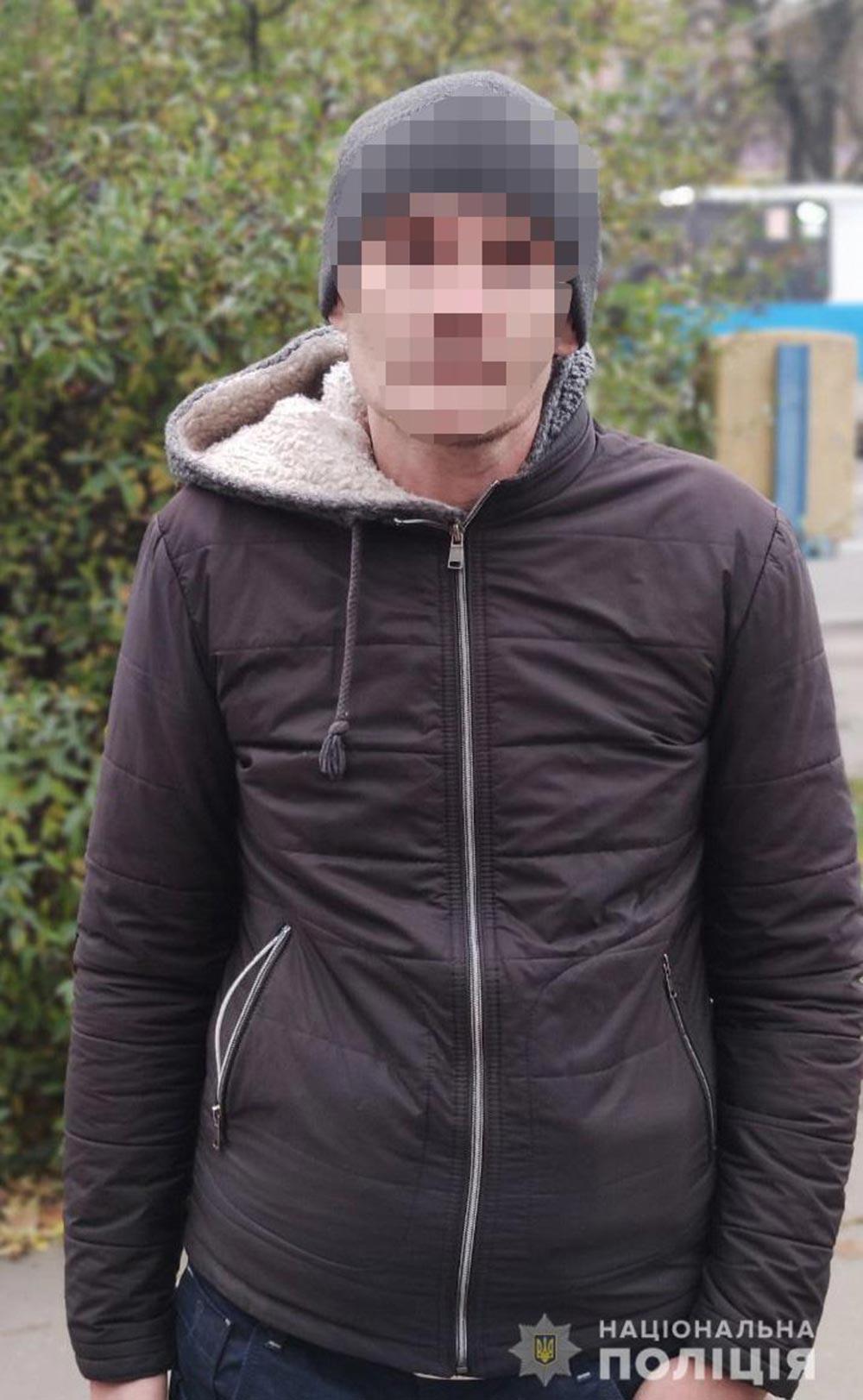 На вул. Київській пограбували одеситку