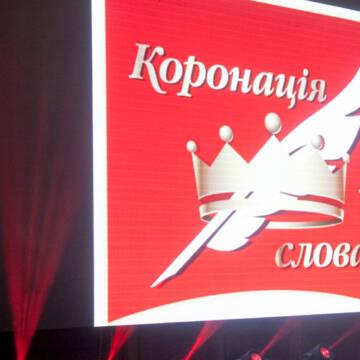 Вінничанин - серед фіналістів «Коронації слова»-2020 у номінації «П'єси»