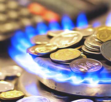 """Ціни на енергоносії мають бути не вищими за рівень 2020 року, – """"Українська стратегія Гройсмана"""""""