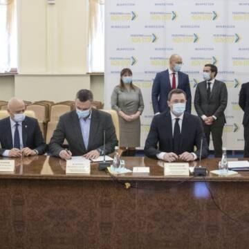 Уряд гарантує, що фінансування компенсацій для підприємств теплопостачання не перекладатимуть на органи місцевого самоврядування