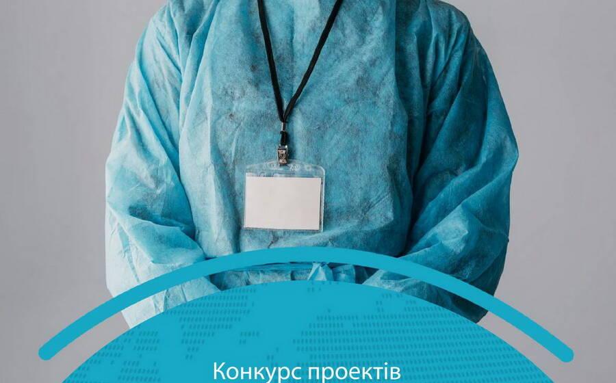 Медики Вінниччини змагатимуться за гранти