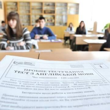 На Вінниччині пройшла сесія пробного ЗНО. Результати будуть відомі на наступному тижні