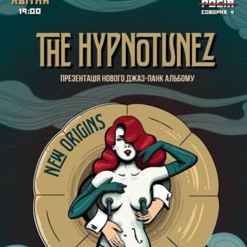 Свінг, панк-рок та електроніка: у Вінниці після довгої перерви відбудеться концерт гурту The HYPNOTUNEZ