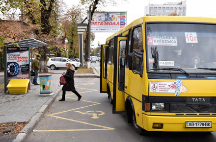 З 1 червня у Вінниці суттєво подорожчає проїзд у маршрутному таксі
