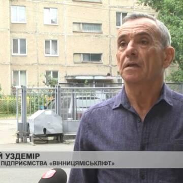 Мер Сергій Моргунов оголосив догану керівнику одного з міських комунальних підприємств