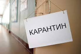У Вінницькій області карантин продовжили до наступного місця