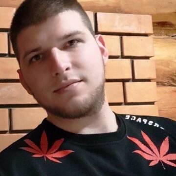 Вінницька поліція розшукує 24-річного хлопця