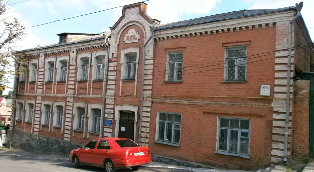 У Вінниці планують продати з аукціону частину комунального майна міста