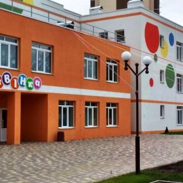 Два вінницьких заклади освіти отримають гранти на реалізацію своїх проектів