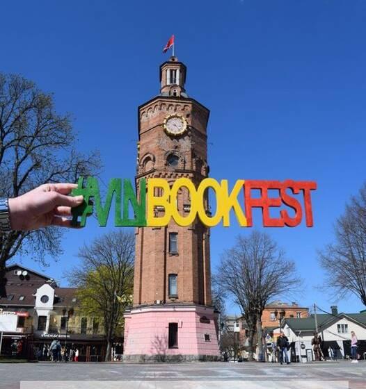 У центрі Вінниці відбудеться книжковий фестиваль