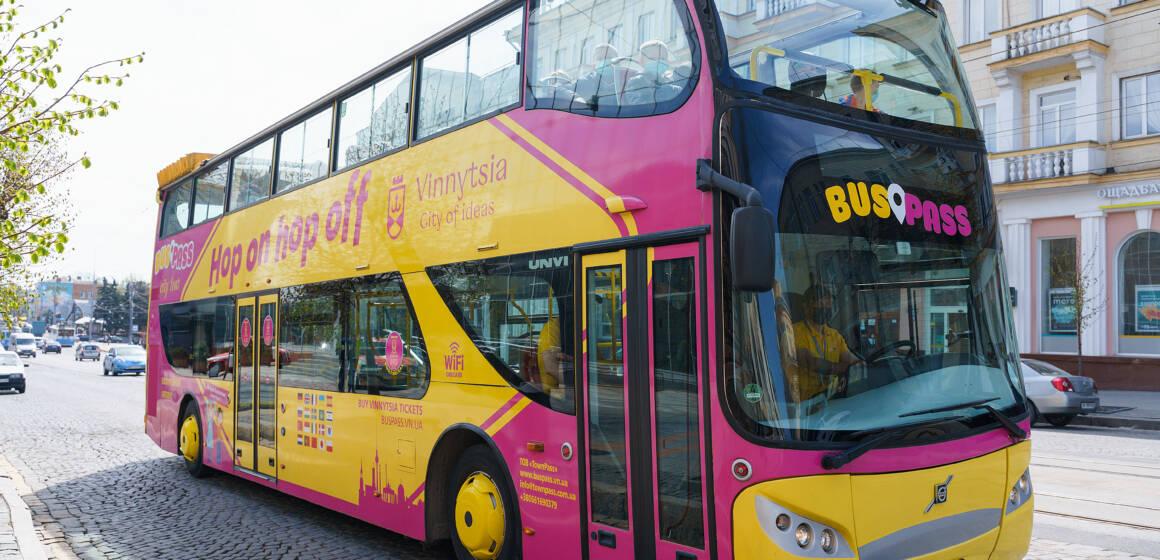 Вінницею курсуватиме двоповерховий туристичний автобус
