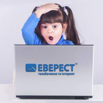 Безпека дітей в Інтернеті: важливі поради для дорослих
