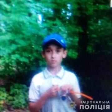 Поліція розшукує 11-річного вінничанина