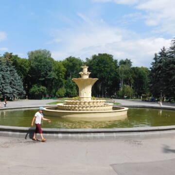 Вінничан запрошують на святкування Дня молоді у Центральному парку