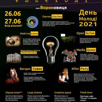 Під Вінницею пройде мистецький фестиваль