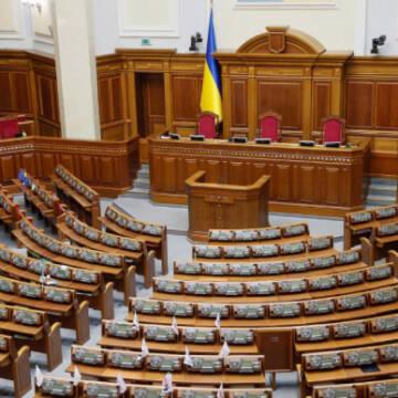"""Згідно останніх соціологічних досліджень """"Українська стратегія Гройсмана"""" проходить до Верховної Ради"""