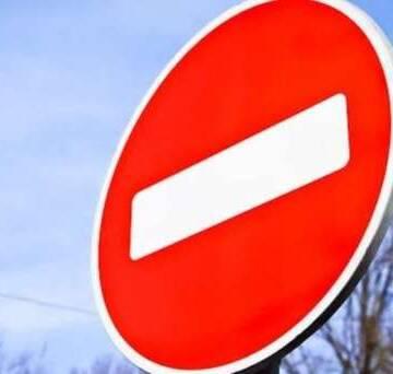 У неділю у Вінниці частково буде перекрито дорогу через спортивні змагання