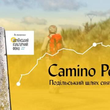 На Вінниччині тестують новий маршрут для велоподорожей
