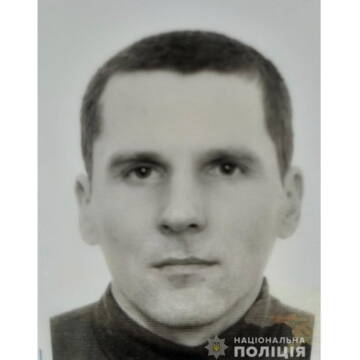 На Вінниччині розшукують зниклого Артема Стрельбицького