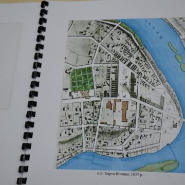У Вінниці створили Археологічний атлас