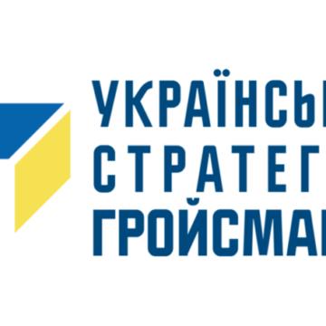 """""""Українська стратегія Гройсмана"""" набирає прохідний відсоток на виборах до Верховної Ради"""