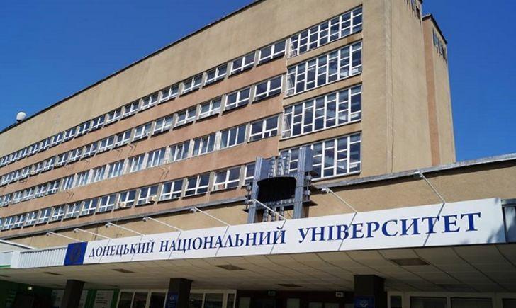Чотири вінницьких ВНЗ потрапили до сотні найкращих в Україні