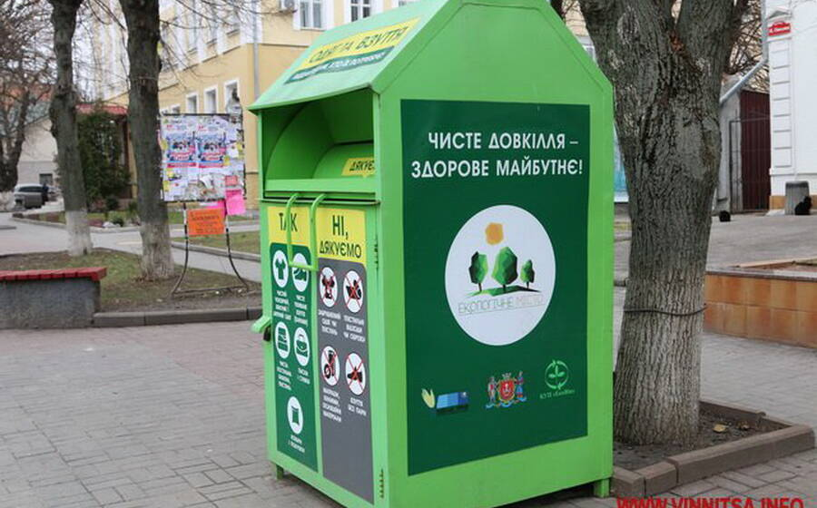 У Вінниці знову запрацюють соціальні контейнери