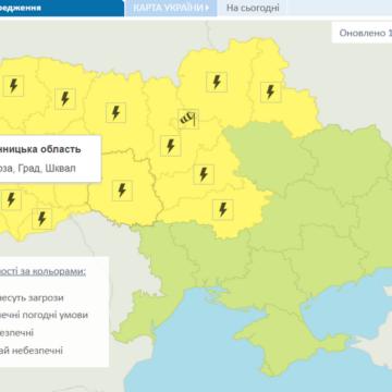 Вінничан попереджають про погіршення погодніх умов
