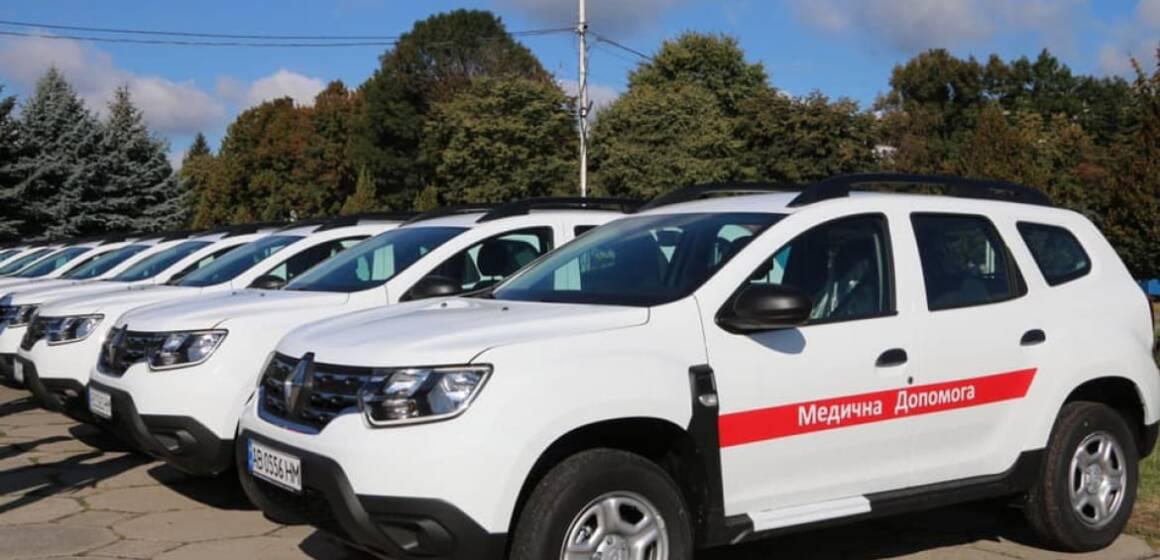 На Вінниччині амбулаторії сімейної практики отримають 18 автівок