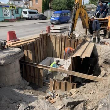 На Старому місті замінили понад 300 метрів водопроводу
