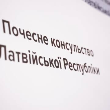 Латвія – третя країна, яка відкрила консульство у Вінниці