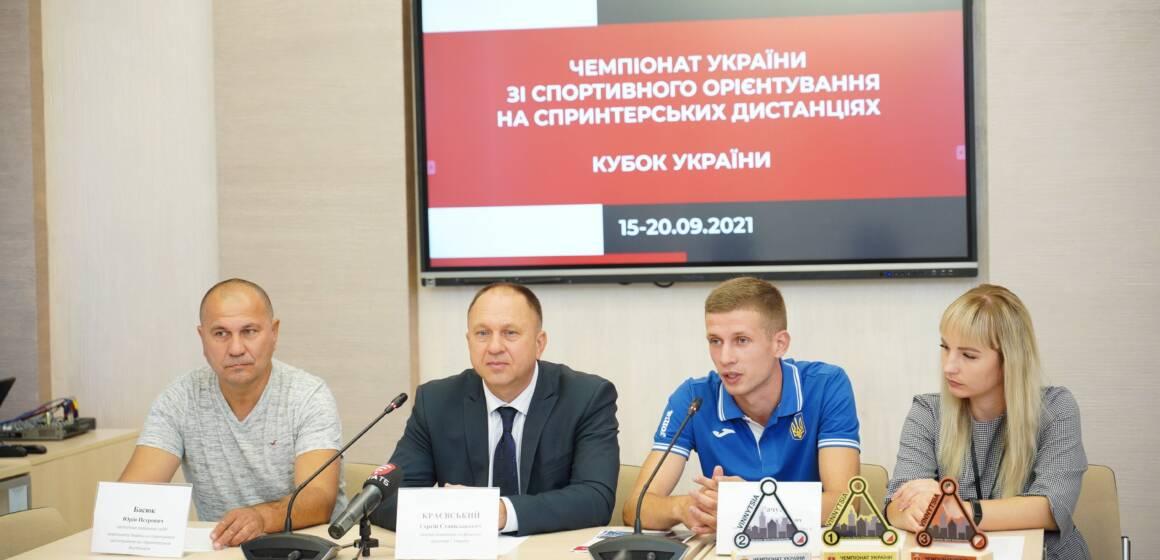 У Вінниці відбудеться змагання зі спортивного орієнтування