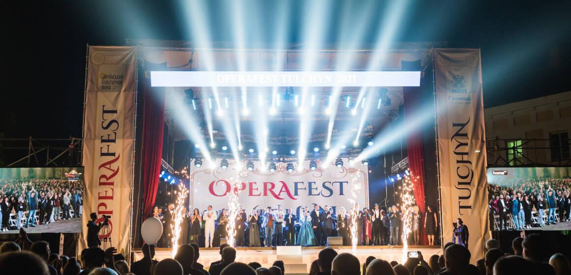 Понад 150 тисяч глядачів, 30 тонн декорацій і 567 артистів. OPERAFEST TULCHYN поставив нові рекорди