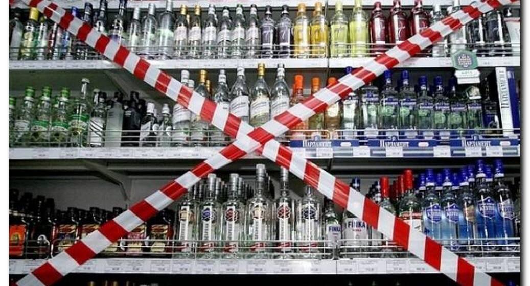 """""""Пияцтво це – гостра соціально проблема"""". Вінничанин пропонує заборону продажу алкоголю в нічний час"""