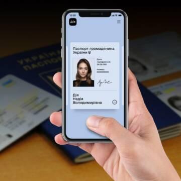 """Небіометричний закордонний паспорт тепер у """"Дії"""""""