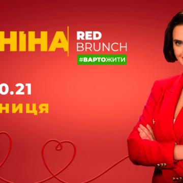 """Вінничан запрошують долучитись до проєкту """"Я, Ніна"""", та стати донором"""