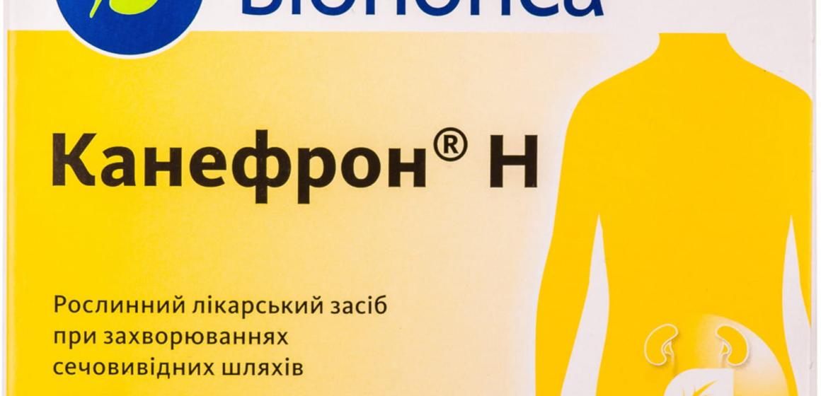 Коротко про профілактику і лікування циститу