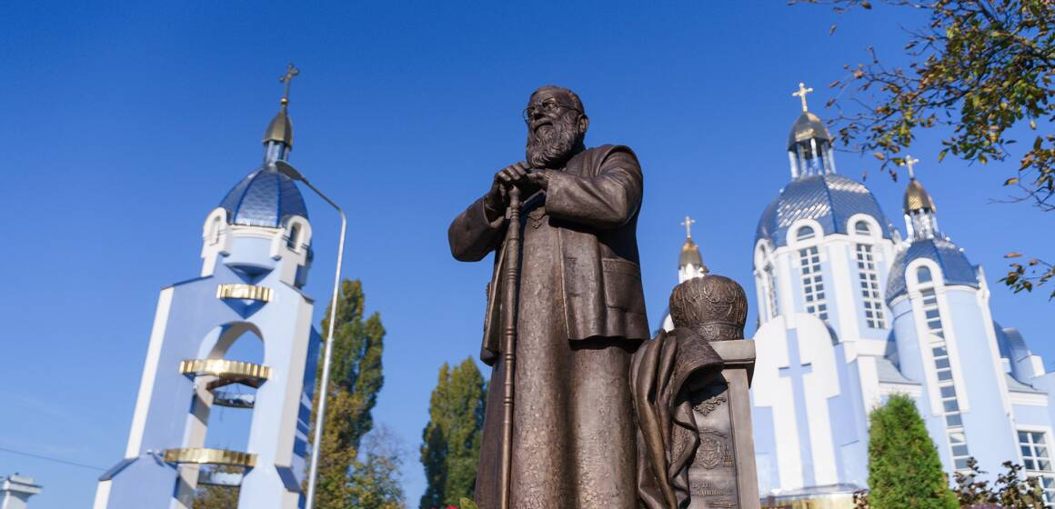 Керівники Вінницької громади вшанували пам'ять Любомиру Гузару